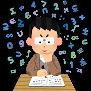 灘中学校の入試の1日目の算数が公開 お前ら解ける?