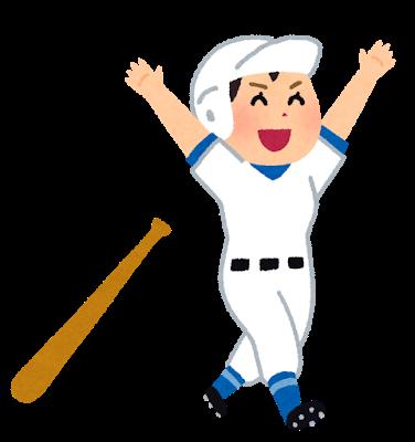 baseball_homerun_woman