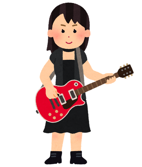 music_guitarist_woman
