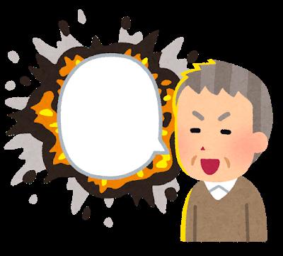 【悲報】京都市長、京アニを煽る