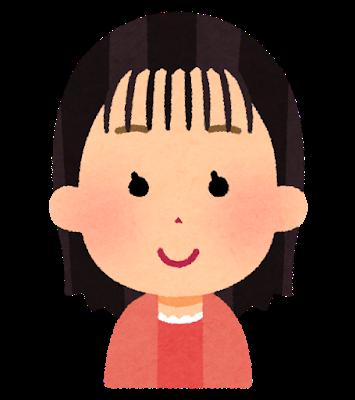 【画像】女子の「シースルーバング」とかいう髪型wwwwwwwwwwwwwww