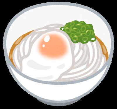 food_udon_ontama