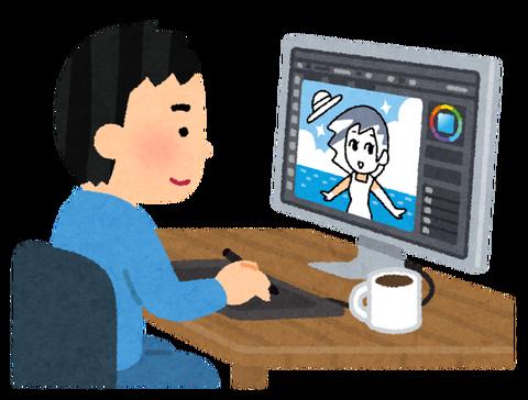 job_illustrator_pc_man