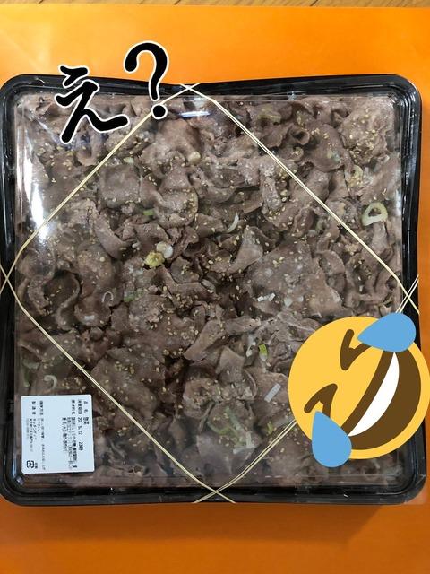 【画像】重量3kgの牛タン弁当が作られるwwwwwwwww