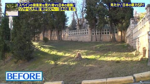 【速報】スペインに作った日本庭園が凄すぎると話題に!!! (※画像あり)
