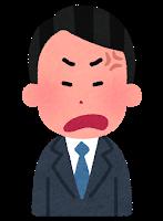 【悲報】国会議員さん、読み間違いを指摘した一般人を脅してしまうwwwwwwww