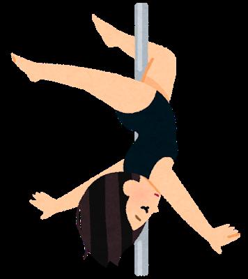 dance_pole