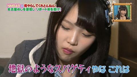関西人、放送事故レベルの食レポを普通にテレビで流すwwwwwwwwwwwwwwwwwwwwwww