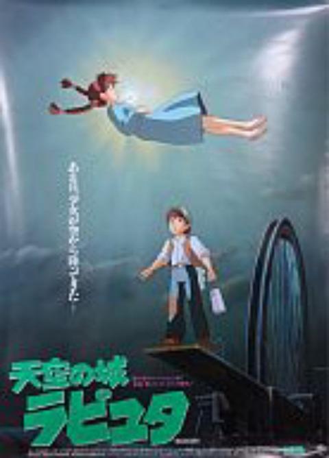 【画像】映画ポスターにみる日本人とアメリカ人のセンスの違いwwwwwwwwwww