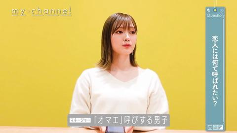 【悲報】白石麻衣「オマエ呼びはダメ!ゼッタイ!!」