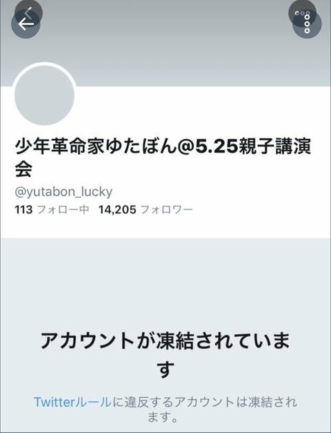 kiyakui2