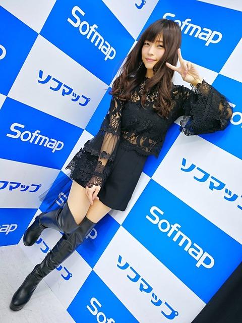美人声優の立花理香さんがソフマップwwwwwwwww (※画像あり)