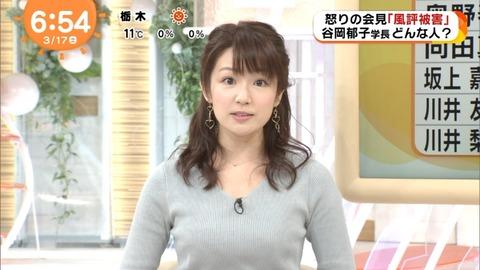 めざましどようびで長野美郷アナ(31歳人妻)と高見侑里アナ(30歳独身)の胸がでかいと話題にwwwwwww (※画像あり)