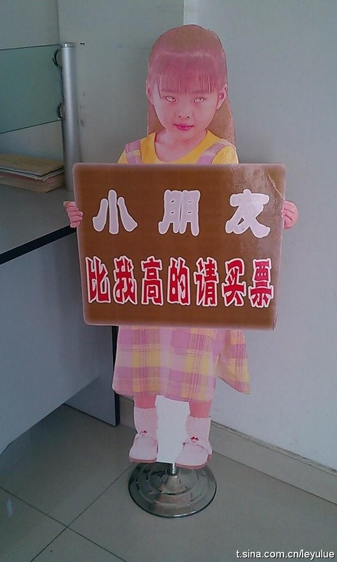 中国の怖すぎる看板