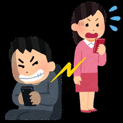 smartphone_airdrop_chikan