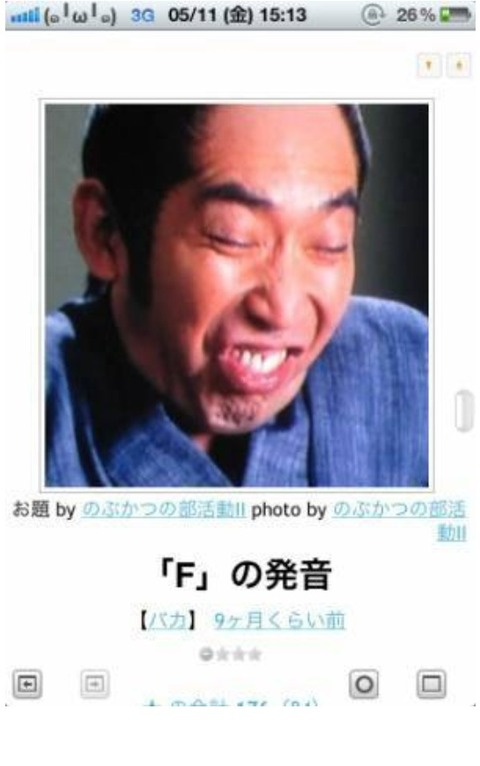 45_16