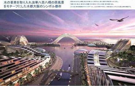 【画像】大阪に出来るカジノ施設が凄すぎるwwwwwwwwww (※画像あり)