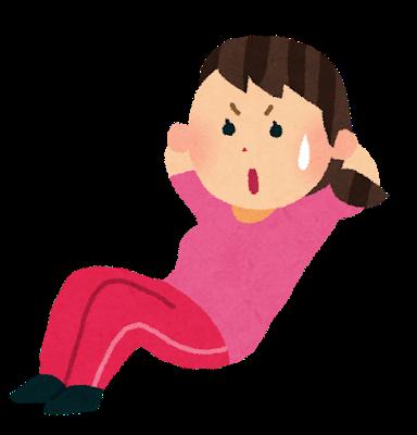 釈由美子、バキバキに引き締まった腹筋に絶賛の声「素晴らしい体型」「綺麗」 (※画像あり)