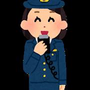 job_police_musen_woman