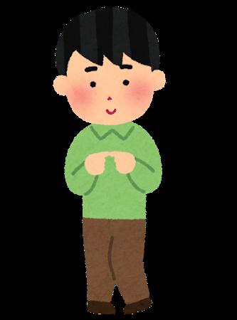 kid_seikaku_uchiki_boy