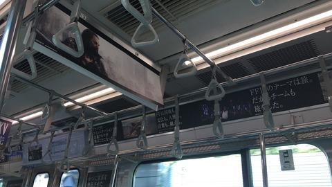 【悲報】 「ファイナルファンタジー15」の広告が酷杉wwwwwwwwwwwwwww