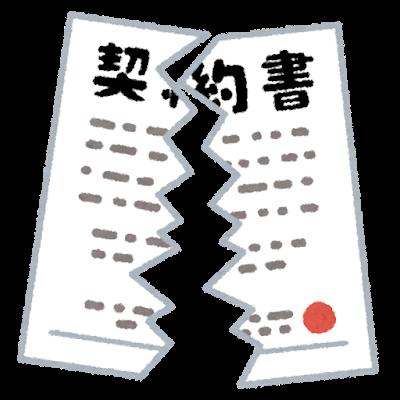 N国党、NHKの政見放送でNHK解約テクニックを伝授wwwwwwwwww