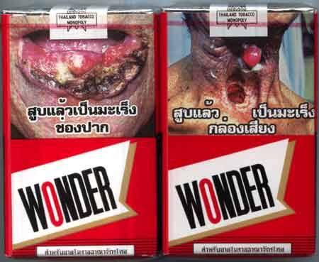 【悲報】海外のタバコの箱、もうめちゃくちゃ (※画像あり)