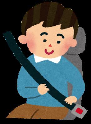 car_seatbelt