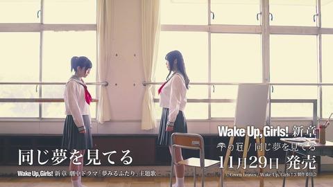 【悲報】声優の大坪由佳さん、とんでもない身体になるwwwwwwww (※画像あり)