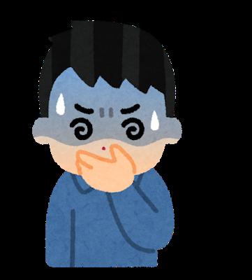 sick_hakike_kimochiwarui_man (1)