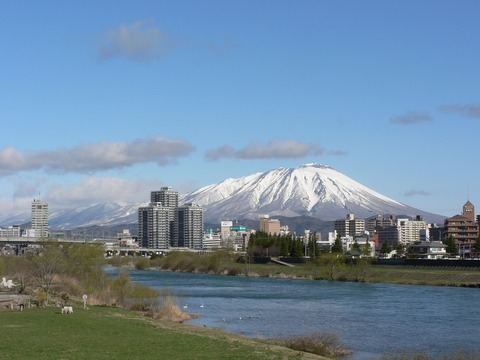 Mt__Iwate_and_Morioka