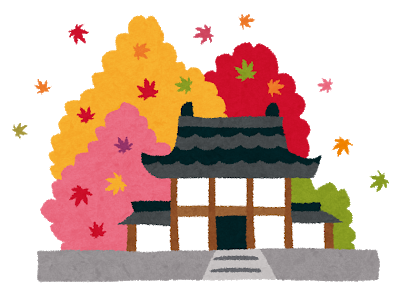 【朗報】バニラの求人、京都の景観には配慮するwwwww (※画像あり)