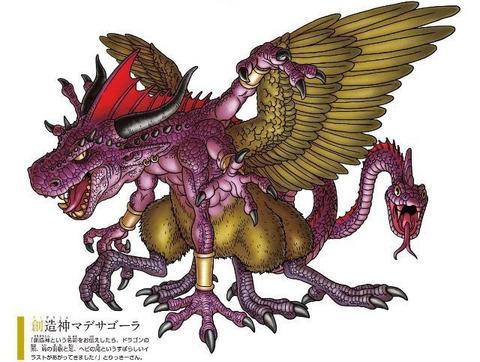 【画像】鳥山明さんが2019年にデザインしたモンスターがこちら…wwwwwwwwwwww