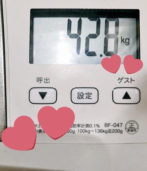 HKT宮脇咲良さん20、体重を公開wwwwwwwwwwww
