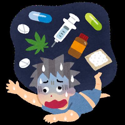 覚醒剤のやばさが分かる画像wwwwwwwwww