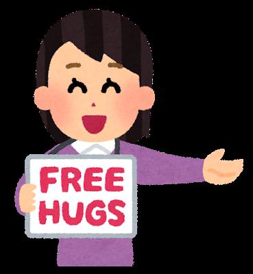 freehug_woman