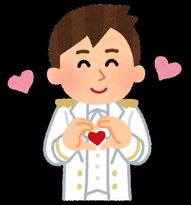 pose_heart_hand_idol_man