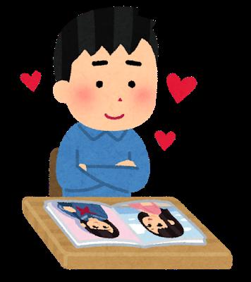 idol_koisuru_boy