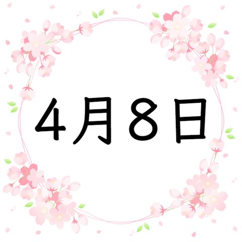 card_4_8____