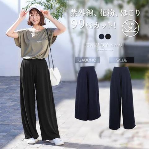 【悲報】日本人女性さん、バシャーモの脚みたいなクソダサファッションを流行らせてしまう…… (※画像あり)