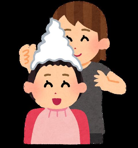 ofuro_taiwan_shampoo