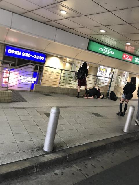 渋谷駅前でハゲが土下座wwwwwwwwww (※画像あり)