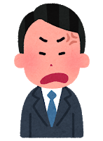 business_man1_2_angry