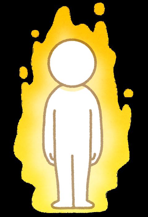 figure_aura3_yellow
