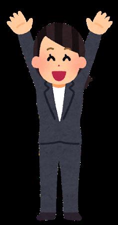 banzai_businesswoman1