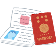 travel_passport2