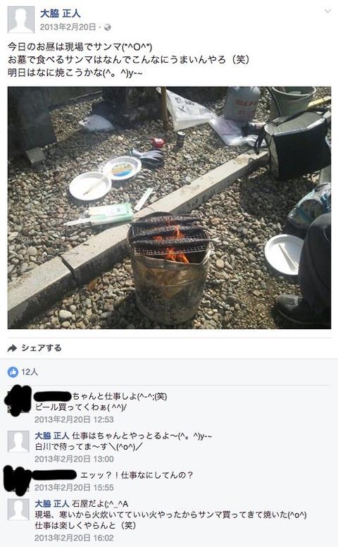 ラビット速報