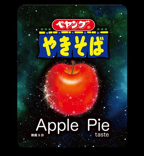 main_applepietaste_yakisoba