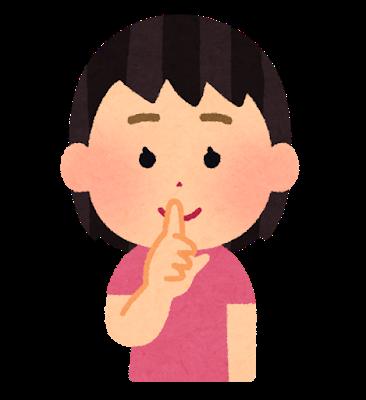 【画像】元モー娘。辻希美さんの長女(10)がえちwwwwwwww