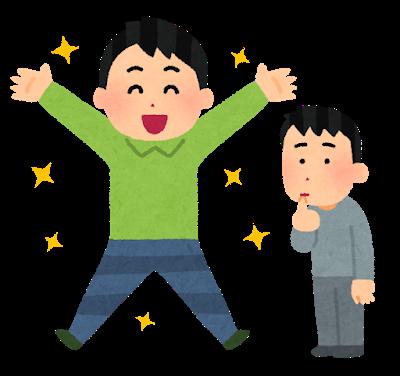 【悲報】有吉弘行さんの元相方の現在... (※画像あり)